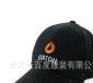 供应优质棒球帽、太阳帽、空顶帽、网帽等,欢迎订购,量大从优。