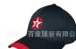 厂家供应棒球帽 广告帽太阳帽 卡通帽 鸭舌帽等,价格量大从优