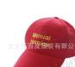 供应棒球帽、空顶帽、太阳帽、卡通帽针织帽等。量大从优欢迎选定